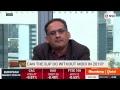 Primetime Debate #Elections2019: Can BJP Still Win Post BSP-SP Alliance? #BQ