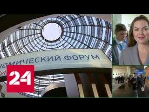 Иностранный бизнес готов инвестировать в Крым, но не может из-за санкций - Россия 24