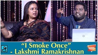 """I SMOKED ONCE"" - Lakshmi Ramakrishnan 