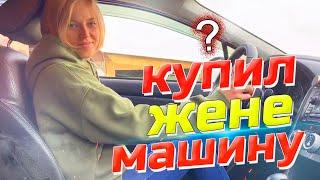 КУПИЛ ЖЕНЕ МАШИНУ ДЛЯ ДЕРЕВНИ! / Честный обзор Subaru XV 2014 года от владельца.