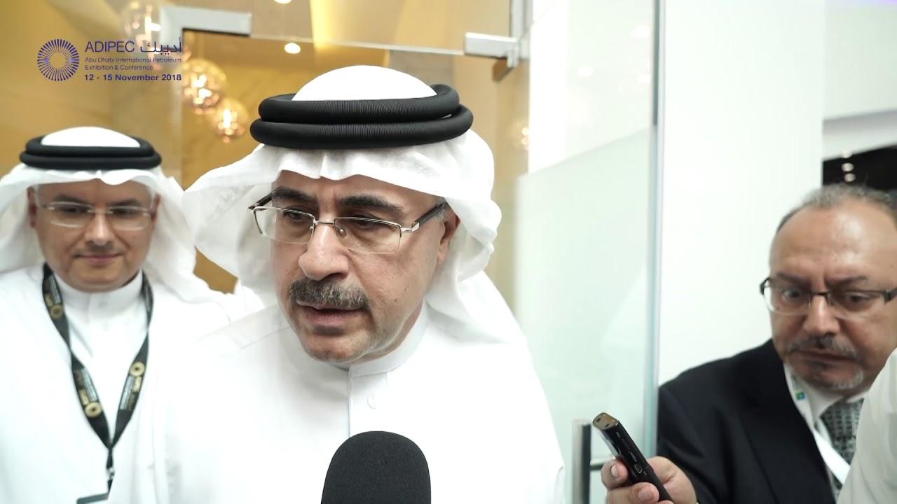 Interview - Amin H Nasser, CEO, Saudi Aramco