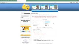 Видео урок по обмену и продаже вебмани онлайн, меняйко.com.ua - покупка вебмани онлайн