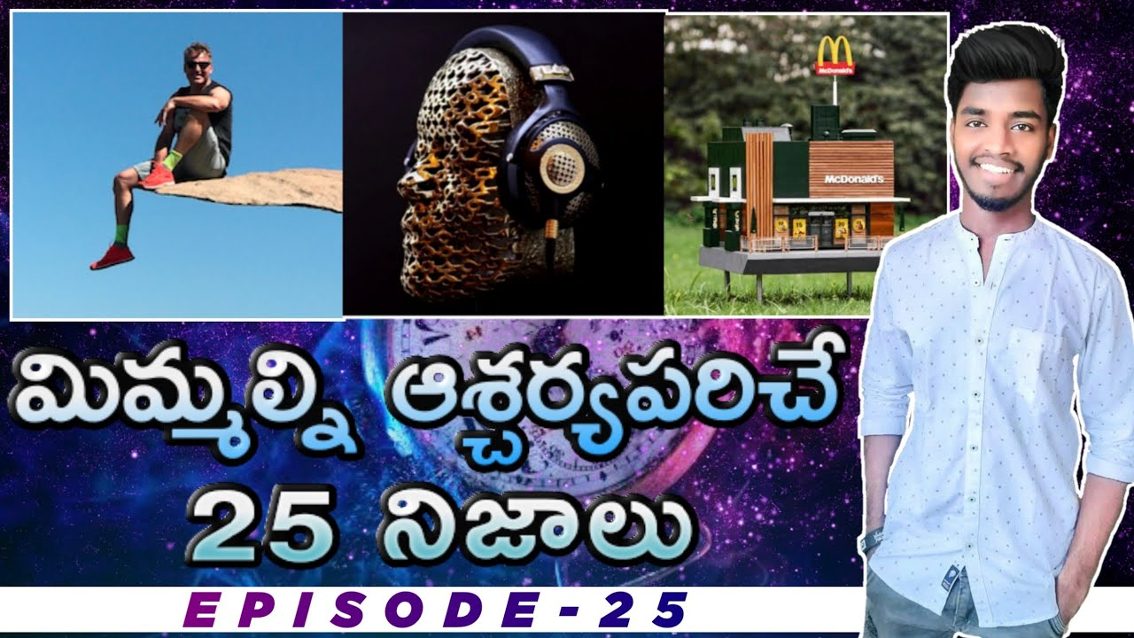? Top 25 interesting and Unknown facts in telugu| World most Expensive Headphones |Facts badi|EP-25