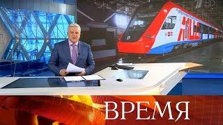 """Выпуск программы """"Время"""" в 21:00 от 08.11.2019"""