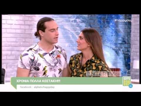 Entertv: Οι μαντινάδες του «Happy Day στον Alpha» για τα γενέθλια του Φραγκολιά