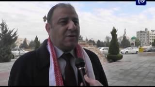 وقفة تضامنية في اليرموك - محافظة اربد
