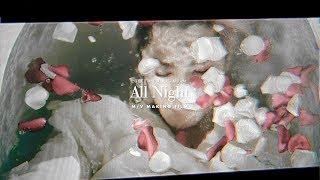 ASTRO 아스트로 - All Night(전화해) M/V MAKING FILM