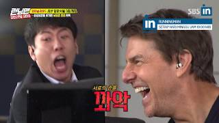 [Old Video]Tom Cruise team succeeds all the games in Runningman Ep. 410(EngSub)