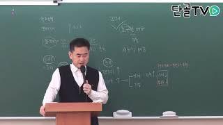 운전직공무원_사회_요구불 예금과 저축성 예금의 차이점