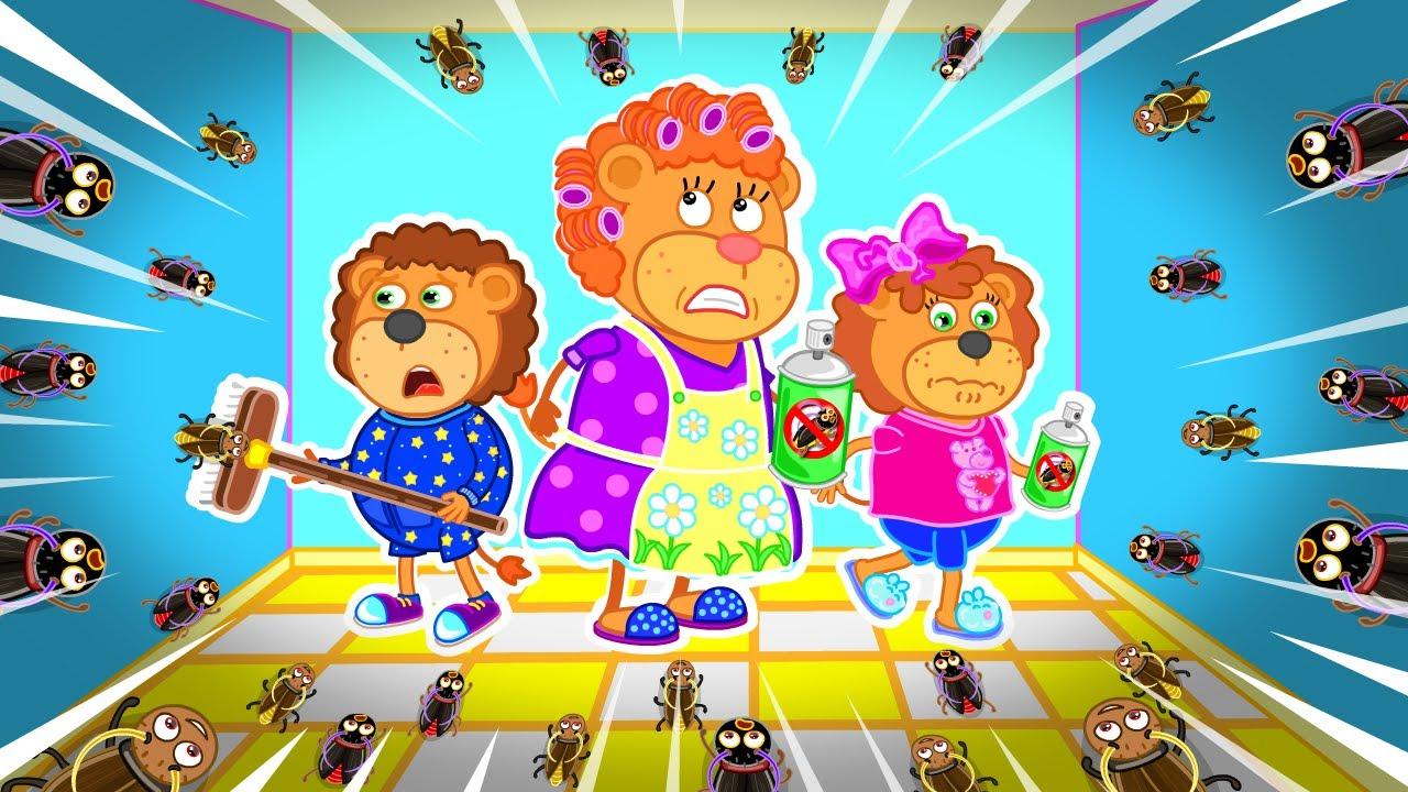 Lion Family на русском - Маша и Леопольд. Нашествие тараканов - Мультик для детей
