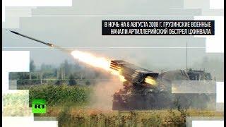 9 лет спустя: в Южной Осетии вспоминают жертв «пятидневной войны»