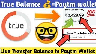 Transfer True Balance Money In Paytm Wallet    Live Redeem Proof IN Paytm wallet    2428RS in paytm