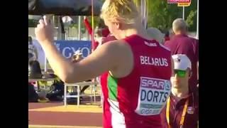 Елизавета Дорц - чемпионка Европы U18