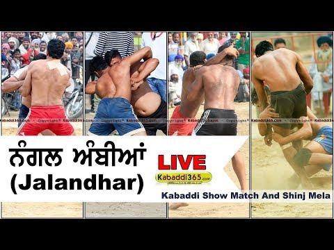 🔴[Live] Nangal Ambian (Jalandhar) Kabaddi Show Match And Shinj Mela 21 Apr 2018