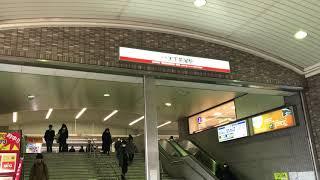◆大阪メトロ 堺筋線と南海電車 天下茶屋駅◆