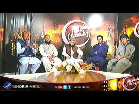 Rab e Konain Meri Bhi Faryad Sun | Hafiz Amanullah Qazi | 28 Ramzan 2016