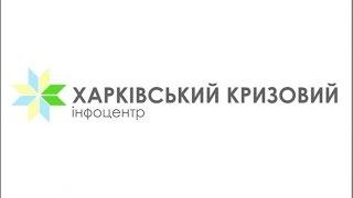 видео информация об органах юстиции
