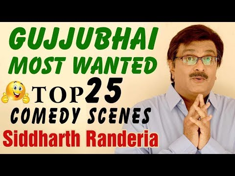 GUJJUBHAI Most Wanted TOP 20 COMEDY SCENES from Gujarati Comedy Natak  SIDDHARTH RANDERIA