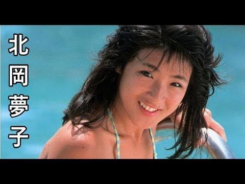 【北岡夢子】画像集。輝くアイドル歌手!Yumeko Kitaoka