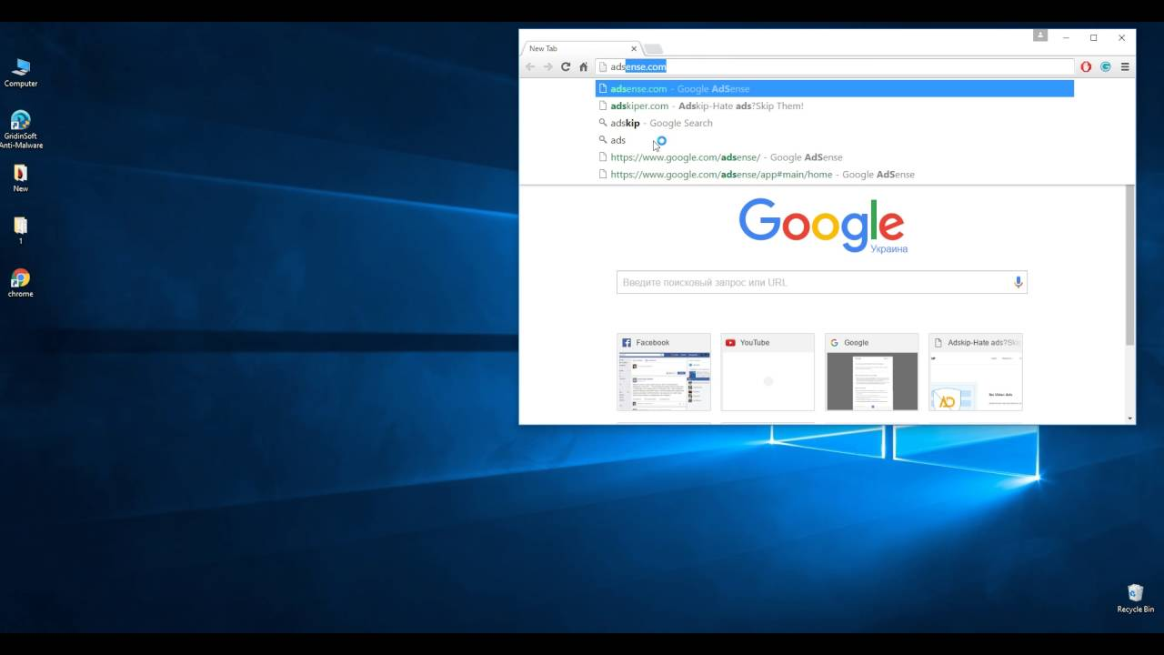 How to remove ByteFence Anti-Malware from Windows 7, 8, 10