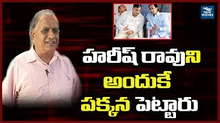 హరీష్ రావు ని అందుకే పక్కన పెట్టారు | Telakapalli Ravi about KCR Cabinet Expansion | New Waves