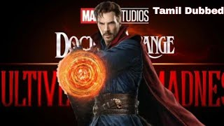 Doctor Strange 2 In The Multiverse Movie Teaser | Movie  Release | Tamilreviewers | Tamil dubbed