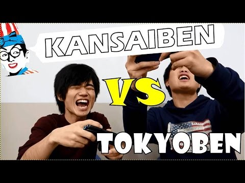 KANSAI DIALECT vs TOKYO DIALECT--Compare their reactions!- 標準語vs大阪!