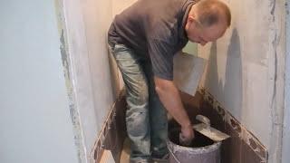Укладка плитки в туалете ч.4
