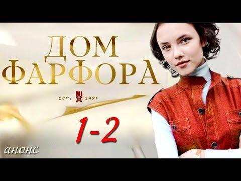Локомотив — Спартак  » Онлайн кинотеатр «Живое