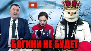 КОШМАР ПРОДОЛЖАЕТСЯ Евгения Медведева НЕ ВЫСТУПИТ на Кубке России 2020