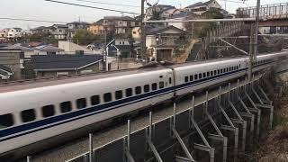 東海道新幹線700系 小田原〜新横浜間