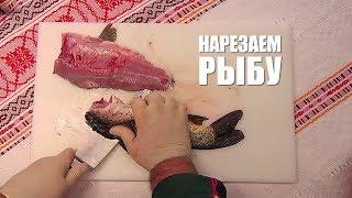 Видеорецепт: как приготовить карпа жареного с картофелем и персиковым киселем? (0+)