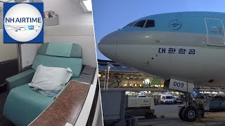 KOREAN AIR BOEING 777-300ER FIRST CLASS KOSMO SUITES at SCHIPHOL