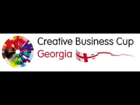 CBC Georgia 2017 Live Stream