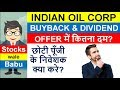 Indian Oil Corporation IOC. Fundamental and Technical Analysis. Buyback & Dividend. Stocks wale Babu