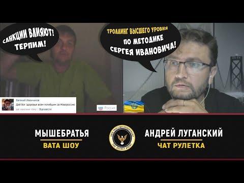 Смотреть видео с русских чатов, порнуха казахский видео смотреть