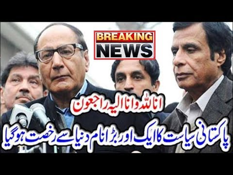 Bad News For PML-Q and Leadership