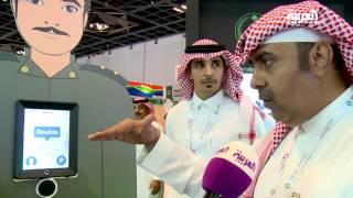 #شيء_تك: الروبوت الآلي لخدمة المسافرين في مطارات السعودية