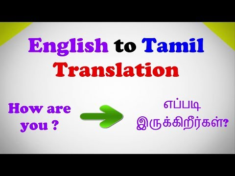 English to Tamil Translation Online without any App - YouTube