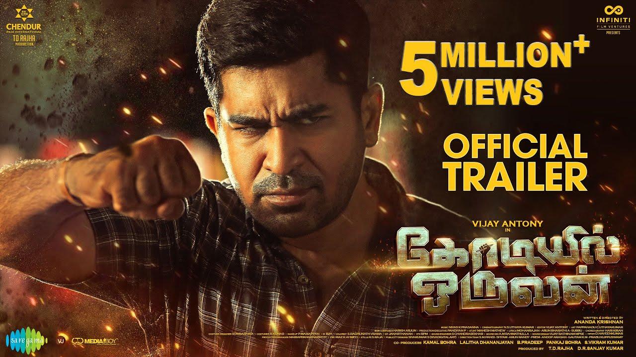 Download Kodiyil Oruvan - Official Trailer | Vijay Antony | Aathmika | Ananda Krishnan | Nivas K Prasanna