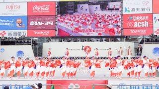 第66回よさこい祭り 中央公園 全国大会・後夜祭 #高知よさこい祭り #よさこい #YOSAKOI #よさこい祭り #高知.