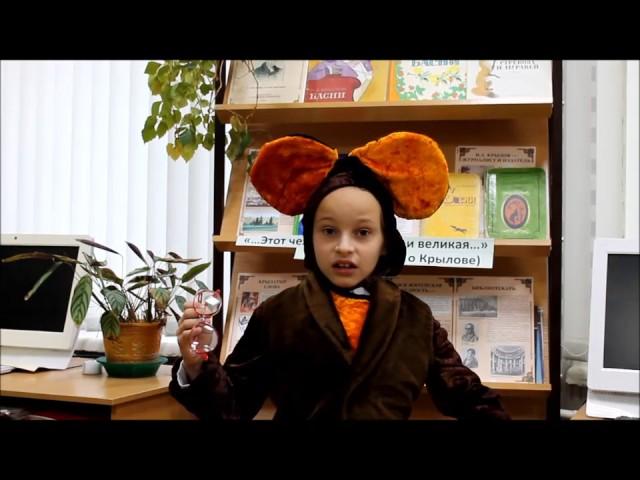 Изображение предпросмотра прочтения – ДарьяАндреянова читает произведение «Мартышка и очки» И.А.Крылова
