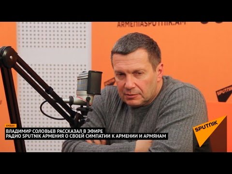 Владимир Соловьев в эфире радио Sputnik Армения