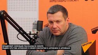 Download Владимир Соловьев в эфире радио Sputnik Армения Mp3 and Videos