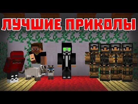 ДЕВУШКА БРОСИЛА - Приколы Майнкрафт машинима