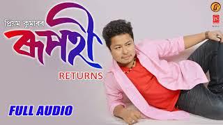 RUPOHI Returns   New Assamese Hit Song 2018   Priyam Kumar   GEET   Geet Music Production   RK Music