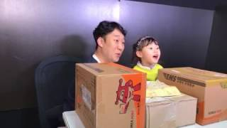[라이브방송] 팬으로부터 온 선물과 편지 공개! 구독자 전화통화? 서프라이즈 선물 개봉  Lime Tube