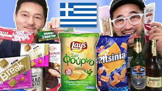 Japanese Try Greek Snacks for the First Time