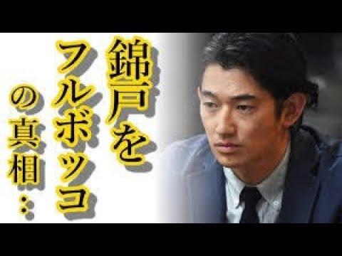 『フライデー』錦戸が瑛太に・・・\u201c暴行報道\u201dの真相