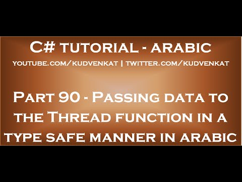 Passing data to the Thread function in a type safe manner in arabic